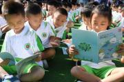 北京多所小学作息时间有变 已有学校推迟学生到校时间