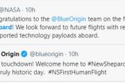 NASA:祝贺贝索斯团队顺利完成太空之旅,鼓励商业公司多参与太空飞行