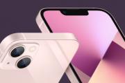 苹果将于10月19日凌晨1点举行新品发布会