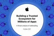 苹果公司重申iOS比Android更安全的重要原因是不允许侧载App